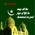 Bakr-Eid Mubarak Greeting Card