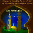 Eid Flash Card