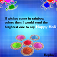 Holi Invitation Card