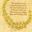 May day Greeting Cards