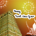 Happy New Year Cards 2017, Happy New Year Greetings 2017, New Year flash cards