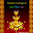 Tamil New Year Wishes Card