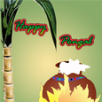 Pongal Wishes
