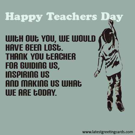 Happy Teacher Day Greetings Card